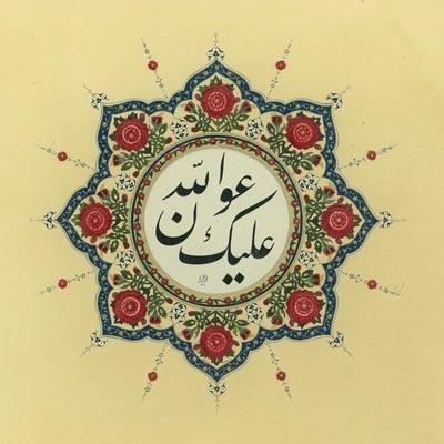 """""""Gökyüzü hiçbir yerde, kalbini Allah'a açan insanın üstünde olduğu kadar berrak değildir."""""""