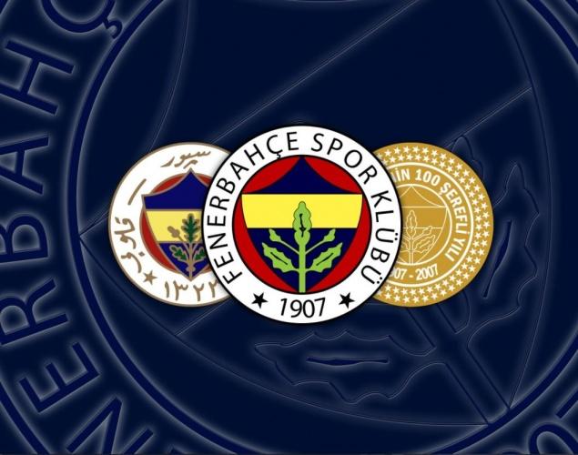 Geçtiğimiz sezon taraftarını hayal kırıklığına uğratan Fenerbahçe'de yeni sezon hedefi mutlak şampiyonluk.