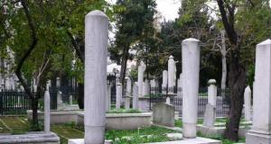 Fatih Camii Haziresi'ne Bakanlar Kurulu izniyle kimler defnedildi?
