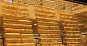 Çeyrek altın ne kadar? Altın fiyatları... / 8 Eylül