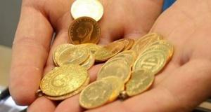 Dolarda düşüş sürerken altın fiyatları ne kadar?