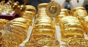 Rekora doymayan altın fiyatlarında durum... Gram altın ne kadar oldu?  6 Ağustos