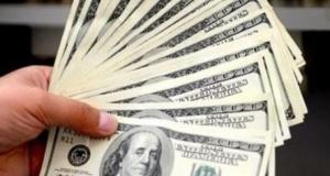 29 Ekim'de Dolar/TL ne kadar?