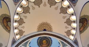 Çamlıca Camiinin kubbesindeki 'fetih' ayrıntısı