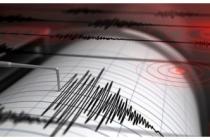Yalova depremi ne anlama geliyor? Neden bu kadar salladı?
