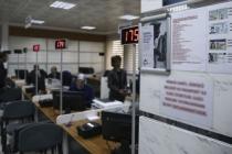 KPSS'nin yapılacağı gün bazı nüfus müdürlükleri açık olacak