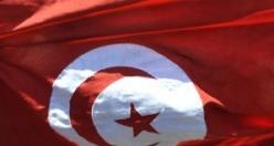 Fransa'dan 'Türk bayrağı' skandalı!