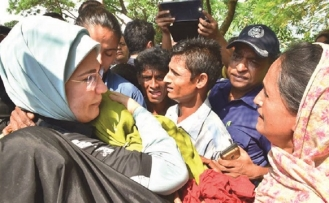 Emine Erdoğan'a insanlığa hizmet ödülü