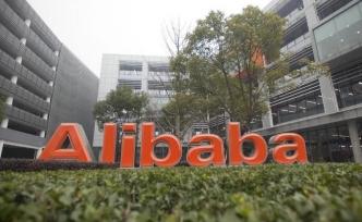 Çinli Alibaba, Trendyol ile Türkiye piyasasına girdi