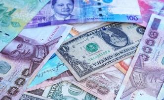 Asırlık bankanın satışı askıya alındı