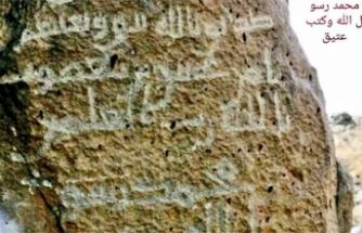 Cennetle müjdelenen sahabenin yazıtları ortaya çıktı