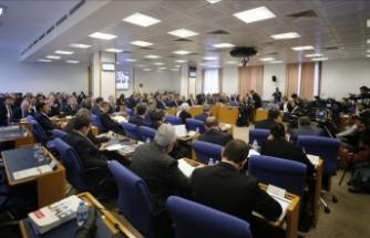 Cumhurbaşkanlığı bütçesi TBMM Plan ve Bütçe Komisyonu'nda