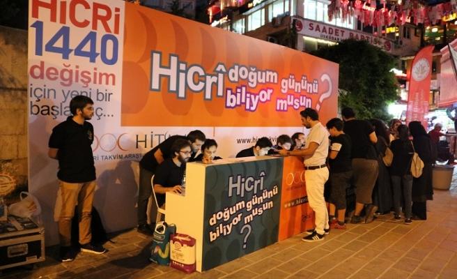 İstanbul'da hicri yeni yıl etkinliği