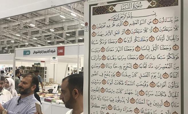 Takvimle Kur'an ve tecvid öğretiyorlar