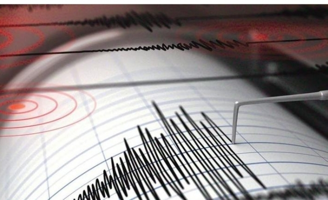 Ege'de korkutan deprem! Artçılar da kaydedildi