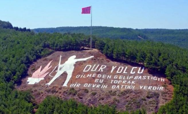 18 Mart Şehitleri Anma Günü ve Çanakkale Zaferi'nin 104. yıl dönümü