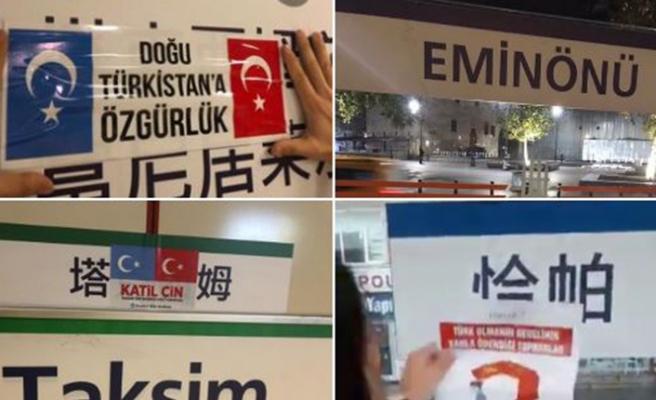 İBB'nin Çince tabela skandalına 'Doğu Türkistan' tepkisi